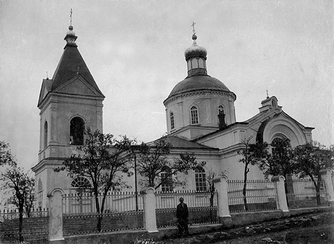 фото храма начала ХХ века